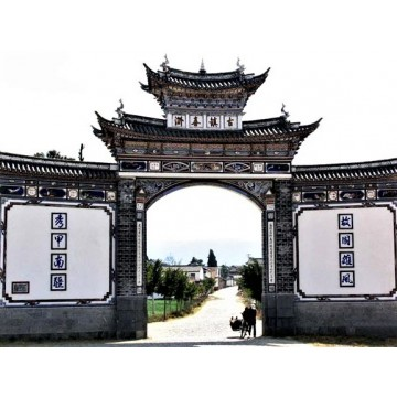 8D7N Kunming + Dali + Lijiang